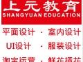 靖江信息商务办公自动化培训班 靖江学完OA办公能拿多少薪资