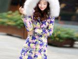 迷彩羽绒服女中长款 2014冬季新款修身加厚大毛领韩版连帽外套潮