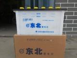 东北蓄电池 汽车蓄电池 12V 6-QA