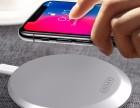 飞碟木纹小米苹果X三星S8快充无线充电器 立式无线充
