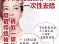 尚清国际美倩虹祛斑祛红血丝祛疤痕