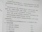 全新库存CY云南机床厂PL400重型数控车床CK6140