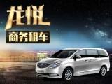 常州商务租车公司别克gl8车队商务会议企业包车