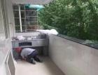 户型好,居家生活理想选择,有1个露台。
