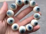 猛犸蓝眼睛手串手链猛犸蓝皮手串手链