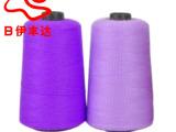 100%纯山羊绒纱线 手编机织毛线羊绒线细毛线B 正品清仓特价