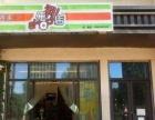 出售东郊核心地段成熟社区合能十里锦绣商铺,业主诚心