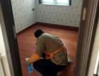 专业家庭保洁 办公室保洁擦玻璃,首选开元家家政