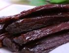 外蒙进口牛肉干批发厂家,长期供应蒙古国原味风干牛肉干