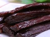 外蒙進口牛肉干批發廠家,長期供應蒙古國原味風干牛肉干