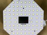 led灯板DIY改造灯板LED贴片灯板led改装灯板led厨卫灯