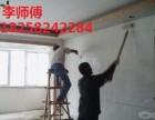 杭州专业墙面粉刷 墙面翻新 二手房粉刷 办公室粉刷