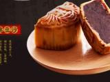 水果月饼玉林云天食品专业供应-广西月饼厂家直销