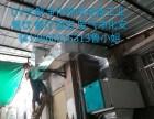 佛山市周边商用厨房排烟管道安装排烟风机维修更换