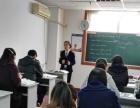 山木培训英语学习,全职老师,专业小班,欢迎前来学习!