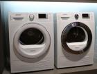 欢迎访问~南通LG洗衣机售后修理服务受理网站电话中心