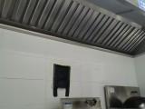 专洗学校 餐馆 酒店 单位等大型厨房的油烟管道 净化 风机等