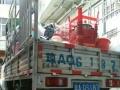 海南岛,鸿运搬家公司。