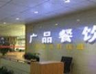 台湾拔丝蛋糕加盟/加盟费用0.98万/创业好项
