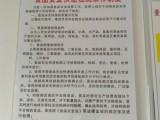 义乌厂家制作各种亚克力广告牌,宣传栏,夹画宣传栏,布告栏