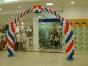 天津商场庆典开业气球