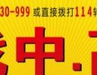 诸城中考冲刺专业一对一辅导只选潍坊学大教育