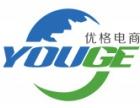 专业的青岛专业网店装修设计托管在哪里可以找到,专业的网店装修