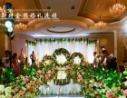企业年会、生日宴、婚庆等活动策划,舞台设备租赁