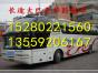 仙游到太原的汽车直达 13559206167 长途客车要多久