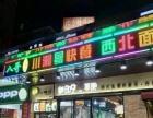 因人手不足 急转 葵涌 比亚迪前门 商业街卖场