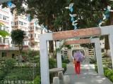 广州寿星大厦养老院收费标准一览表,交通便利的养老院入住条件