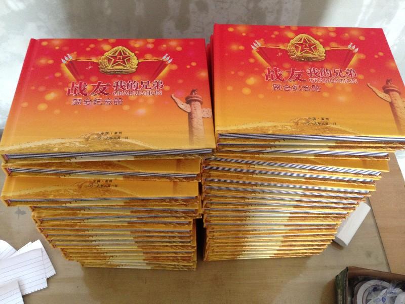 西安同学聚会相册制作,影楼水晶相册制作,哪有做相册的厂家