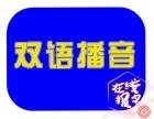 天津五大道播音主持培训权威领导中国传媒大学播音博士考官