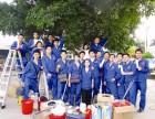 章丘家乐家美家政服务公司:专业日常新房家庭保洁 公司保洁