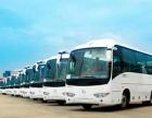从如皋到(朔州)直达客车发车时间(几点到(多少钱?