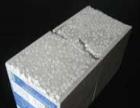 新型的复合轻质墙板哪里有 湖北志腾伟业厂家直销
