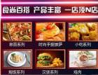 赣州汉堡的做法 60秒出餐 万元开店 技术免费教