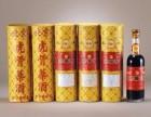 647ml虎骨酒回收,,经济开发区回收虎骨酒价格值多少钱!!