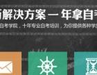 教师资格证中的普通话