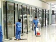专业物业保洁,开荒保洁,全套完善家政清洁服务