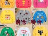 外贸韩版春秋款圆领儿童卫衣特价宝宝长袖套头打底衫