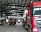 工商注册品质保证—长途搬家,货运物流车型齐全价格低