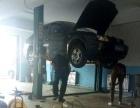 汽车维修保养,电路,空调等等