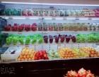 新疆果缤纷水果店加盟