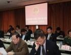 贵阳部队 人大投票选举表决系统 厂家