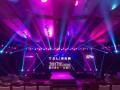 广州会议策划制作音响灯光LED屏搭建