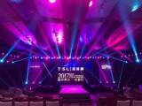 番禺会议策划制作LED屏租赁搭建