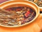 川麻婆泥锅涮肚加盟费多少钱