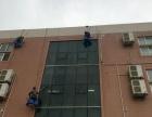 荆州外墙清洗、外墙安装、外墙玻璃更换、外墙涂料翻新