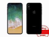 德阳iphone8上市哪里可以办理分期付款